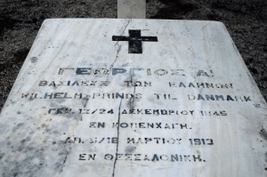 The grave of King George I at Tatoi (photo by Jacquelyn Clements)