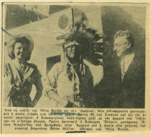 Eleni Nikolaidi and Elias Venezis visiting the Chief of an Indian tribe in the area of Chicago. Click to enlarge.