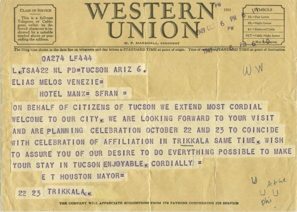 The Mayor of Tuscon invites Elias Venezis to join the celebrations for the affiliation of Tuscon with the city of Trikala in Greece in 1949.