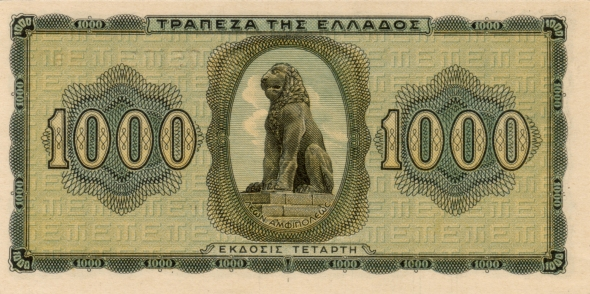 Lion of Amphipolis, as reverse image on a 1,000 drachma note issued by the Bank of Greece in August 1942