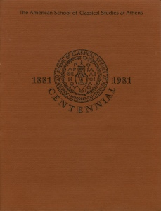 The ASCSA centennial brochure