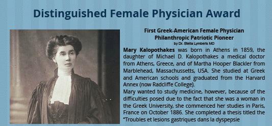 MaryKalopothakis