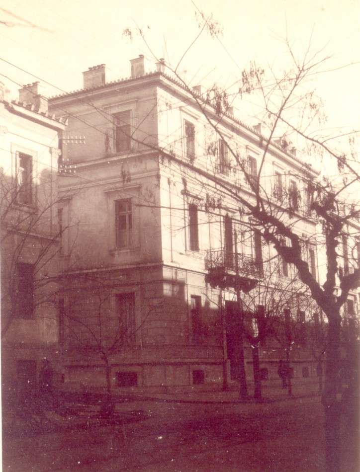 Living Like Kings: When the Palace of Prince George Was the Annex of the American School of Classical Studies at Athens (1/6)
