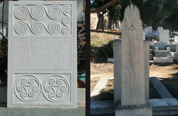 The funerary stelai of Carl and Elizabeth Blegen (left) and Bert and Ida Hill (right) at the Protestant corner of the First Cemetery, Athens. Photo: Natalia Vogeikoff-Brogan, 2012.