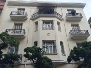The apartment building on Ploutarchou 24, one block away from the Blegen House.