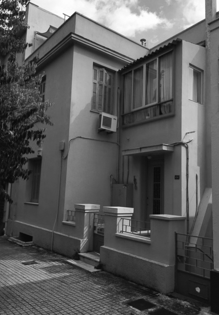 Merrill's house on Athinaion Ephivon 44, Athens