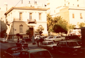 The Blegen/Hill house on Ploutarchou 9 in the 1950s