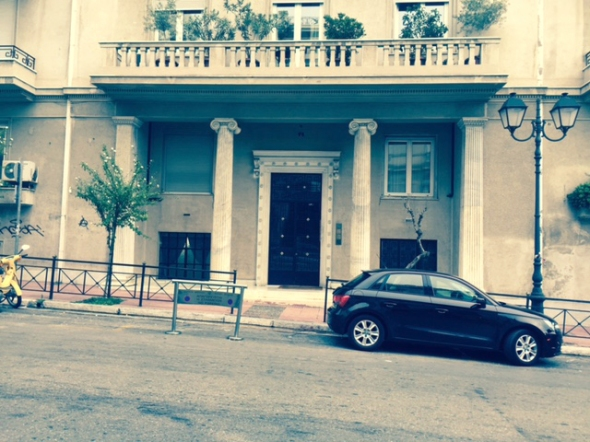 The apartment building on 2 Koumbari. Photo: Natalia Vogeikoff-Brogan