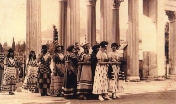 Greek women clad in copies of Minoan dress for the celebrations of the Lyceum in 1926. Source: Photographic Archive of Lyceum