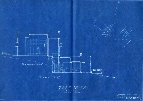 This rare blueprint of 1932 shows the original plan to include a library in the Lesvos museum
