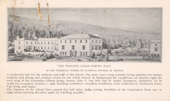 Loring Hall advertised in 1929