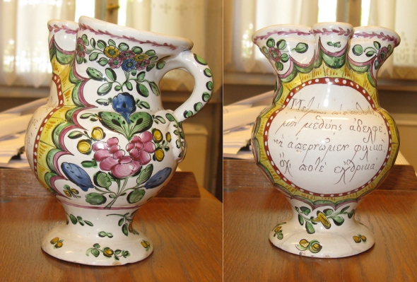 Pesaro jug, originally at the Blegen House. ASCSA Archives