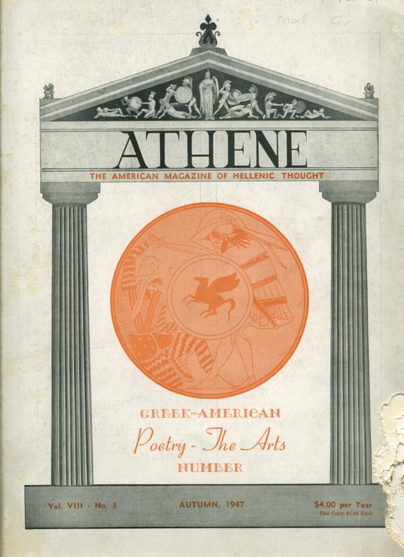 ATHENE magazine. Published in Chicago by