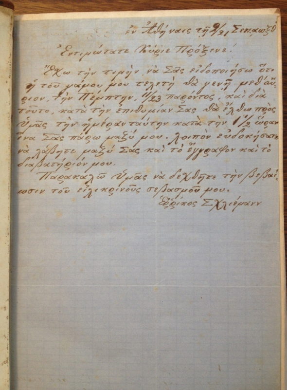 Schliemann's letter to the American Consul in Athens