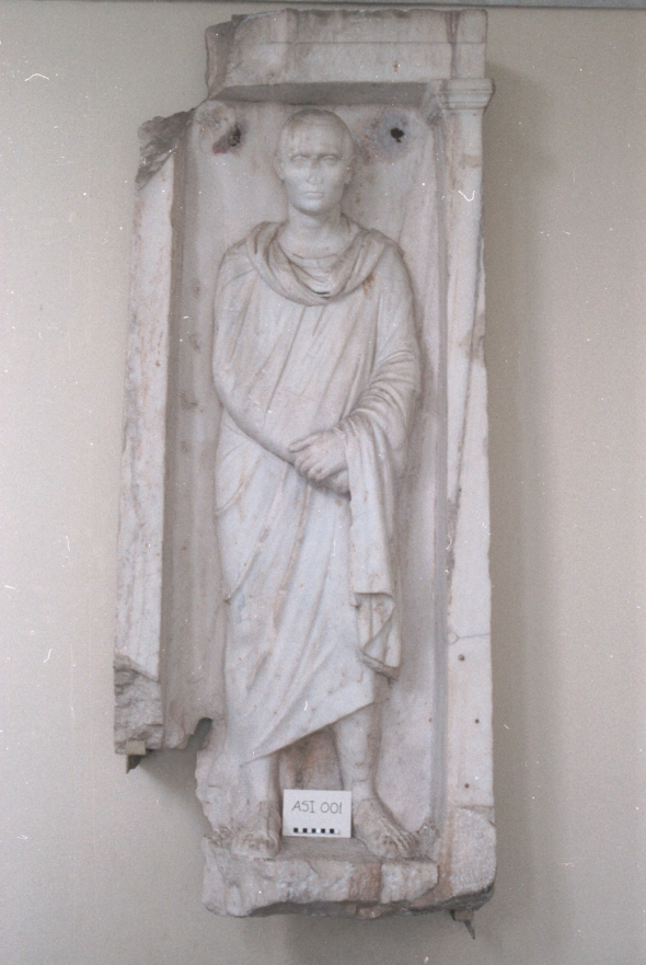 The funerary stele of Damascenus at Loring Hall, ASCSA.